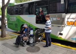 분당장애인자립생활센터1