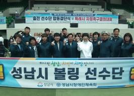 조이누리버스 타고 ~ 도민체전 종합 2위 달성 !!